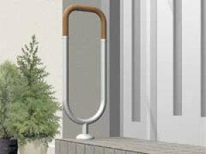積水樹脂 ポーチX Miniフラットタイプ W294×H800(地表面から)mm 手すりφ34mm [ 手すり 手摺 玄関 階段 庭 ガーデン スロープ バルコニー 屋外用手すり 立ち上がる 転倒防止 介護 介護用品 介助用