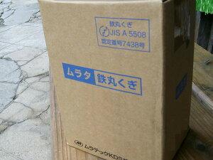 鉄丸釘 75mm 5kg [ 釘 くぎ クギ 補強材 工具 大工道具 作業工具 diy ]
