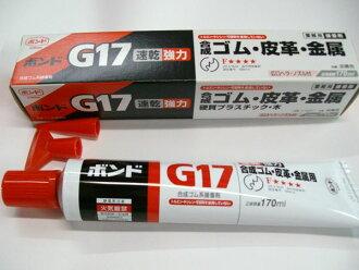 Konishi bond G17 170ml fs3gm