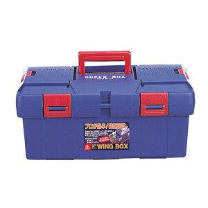 リングスター スーパーボックス SW-450 ブルー [ 工具箱 ツールボックス ケース プラスチック 大型 椅子 屋外 クラフト 座れる 激安 ベランダ 工具バック 工具入れ ] 車用品・バイク用品 カー用
