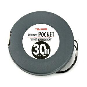 タジマ エンジニアポケット30M EPK-30BL テープ長:30m [ 巻尺 巻き尺 メジャー スケール 距離測定器 測定器 diy 作業工具 大工道具 ]