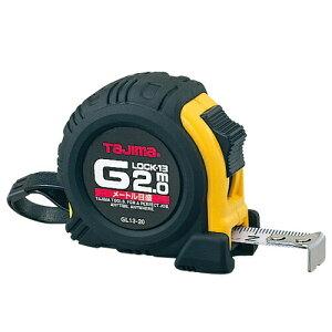 タジマ Gロック13 2M GL13-20BL [ 巻尺 巻き尺 メジャー スケール 距離測定器 測定器 diy 作業工具 大工道具 ]