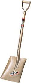 金象印 パイプ柄ショベル角型(角スコップ) [ 花・ガーデン・DIY ガーデニング 用具・工具 スコップ・シャベル 除雪 スコップ 道具 ショベル 雪かき スコップ 雪かき 雪かき用品 道具 除雪スコップ 除雪用品 雪かき道具 ]