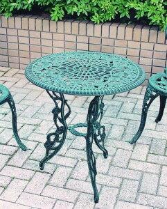 アルミ鋳物テーブル(中) 直径610×H670 [ ガーデンテーブル 家具 アルミ鋳物 庭 バルコニー テラス 屋外 diy 通販 ]