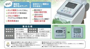 潅水コンピューター502-310
