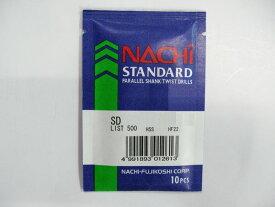 【7/25 ポイント5倍】【メール便可】NACHI 鉄板ドリル SD1.5~3.5mmいずれか 10本入 対応材:鉄 アルミ プラスチック 木材