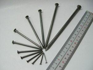 鉄丸釘 45〜150mm [ ばら売り バラ売り 釘 くぎ クギ 補強材 工具 大工道具 作業工具 diy ]