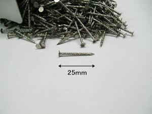 【メール便可】ステン スパイラルリング釘 #16×25mm バラ売り(100g単位)[ ばら売り バラ売り 釘 くぎ クギ 補強材 工具 大工道具 作業工具 diy ]