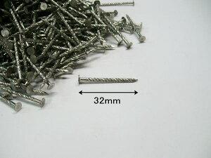 ステン スパイラルリング釘 #15×32mm 1箱(1kg入り) [ 釘 くぎ クギ 補強材 工具 大工道具 作業工具 diy ]