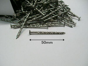 ステン スパイラルリング釘 #12×50mm 1箱(1kg入り) [ 釘 くぎ クギ 補強材 工具 大工道具 作業工具 diy ]