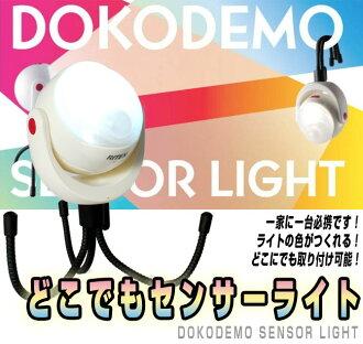SELECT TOOL SHOP  라쿠텐 일본: RITEX LED 어디서 센서 라이트 ASL-095 ...