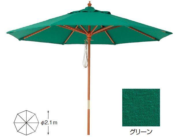 マーケットパラソル 210cm グリーン [ ガーデンパラソル パラソル 傘 ガーデン ビーチパラソル 海 アウトドア 日傘 アルミ 角度調整 ] 花・ガーデン・DIY ガーデニング ガーデンファニチャー パラソル 鉄製パラソル