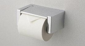 TOTO 紙巻器(樹脂製) YH43M [ トイレ 紙巻器 トイレットペーパーホルダー シンプル インテリア トイレ用品 ワンタッチ ] インテリア・寝具・収納 収納家具 トイレ収納 ペーパー収納 ホルダー