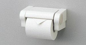 【8/1 全品ポイント5倍】TOTO 紙巻器(樹脂製) YH52R