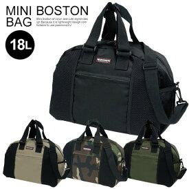 69402b56d37b ミニ ボストンバッグ メンズ レディース 子供 旅行 出張 通勤 通学 スポーツ 男女兼用 バッグ ショルダーバッグ