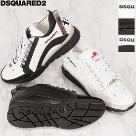ディースクエアード スニーカー DSQUARED2 メンズ レザー ローカット ホワイト/ブラック 40/40.5/41/41.5/42/42.5/43/43.5/44 SNM0505 065B0001