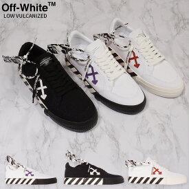 オフホワイト スニーカー メンズ OFF WHITE 靴 ブランドシューズ LOW VULCANIZED CANVAS ホワイト×パープルロゴ/ブラック×ホワイトロゴ/ホワイト×ブラウンロゴ 40/41/42/43/44 OMIA085R21FAB