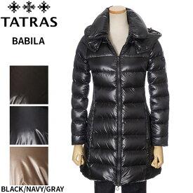 タトラス ダウン レディース TATRAS ダウンコート バビラ ブラック/ネイビー/グレーブラウン 1/2/3/4/5 BABILA 4693