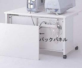 ナカバヤシ システムOAデスクオプション バックパネル W1800mmタイプ PB-18N