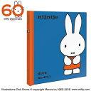 ナカバヤシ 絵本サイズ ブック式アルバム/フリー台紙(黒)8枚 ディック・ブルーナ/ミッフィー60th (1960's) ア-SQB-MF140-1