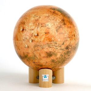 【メーカー直送】【送料無料】【渡辺教具製作所】火星儀 MY 2609(木台) 【楽ギフ_包装】【楽ギフ_のし】