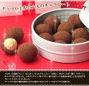 マカダミアナッツ チョコレート ベルベット