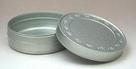 紅茶の保存に便利なティーキャディー マイティー缶 50g用