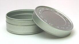 紅茶の保存に便利なティーキャディー マイティー缶 40g用