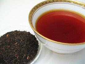 セイロン紅茶 マイルドブレンド BOP 50g