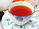 農薬を使わないケニア紅茶と天然ベルガモット香料のアールグレイ・ケニア(カンガイタ) 50g 【あす楽対応】