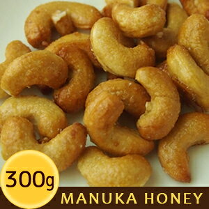 ハニー カシューナッツ 300g