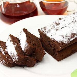 生チョコのような チョコレートケーキ 【ガトーショコラ】300g ダージリン紅茶 三角ティーバッグ5個入り付き・ギフトケース入り