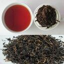 アッサム紅茶 2013年 ファーストフラッシュ ナホラビ茶園 50g OR-87 FTGFOP1(CL SPL)