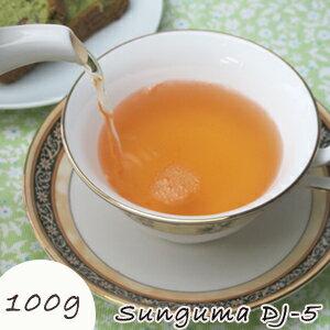 ダージリン ファーストフラッシュ サングマ茶園 100g (50g x 2袋) DJ-5 SFTGFOP1 CH.SUPREME 【あす楽対応】