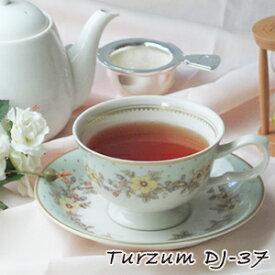 ダージリン紅茶 セカンドフラッシュ テューザム茶園 30g DJ-37 SFTGFOP1 (CLO SUPB)