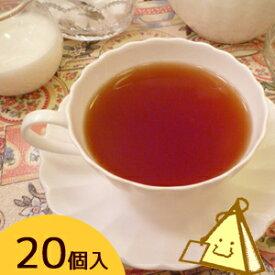 インドネシア紅茶 ジャワティー 三角ティーバッグ 20個入り