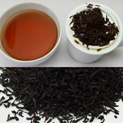 キームン紅茶 (#1121) 50g【あす楽対応】