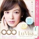 LuMia/ルミア 14.2mm 度あり・度なし 2箱set/1箱10枚入り 全3色 1Dayカラコン