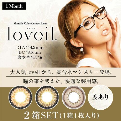 loveil monthly 〜ラヴェール マンスリー〜 (度あり/2枚set/全3色)