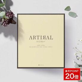 [ポイント20倍]アーティラル ワンデー UVモイスト/ARTIRAL ナチュラルカラコン 1箱30枚入り×2箱セット