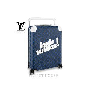 【送料無料】【新品】【SELECTHOUSE☆セレクトハウス】LOUIS VUITTON ルイ・ヴィトン ホライゾン55機内持ち込みスーツケース
