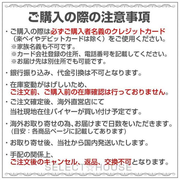 【お取り寄せ】CHANELスニーカー【19A】【SELECTHOUSE☆セレクトハウス】シューズ