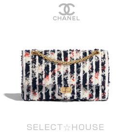 【お取り寄せ】CHANEL 2.55 ハンドバッグ【19A】【SELECTHOUSE☆セレクトハウス】バッグ ハンドバッグ