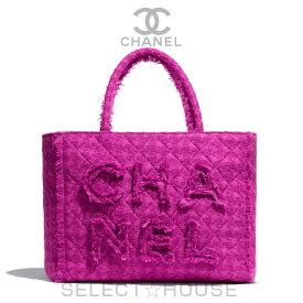 【お取り寄せ】CHANEL ラージ ジップ ショッピング バッグ【19A】【SELECTHOUSE☆セレクトハウス】バッグ トートバッグ