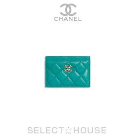 CHANEL シャネル カードケース【19A】【SELECTHOUSE☆セレクトハウス】ターコイズ パスケース