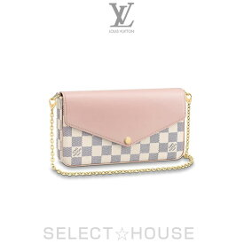 【19SS】LOUIS VUITTON ルイ・ヴィトン ポシェット・フェリシー GMダミエ・アズール【SELECTHOUSE☆セレクトハウス】バッグ