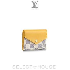 【19SS】LOUIS VUITTON ルイ・ヴィトン ポルトフォイユ・ゾエダミエ・アズール【SELECTHOUSE☆セレクトハウス】パイナップル ウォレット 財布
