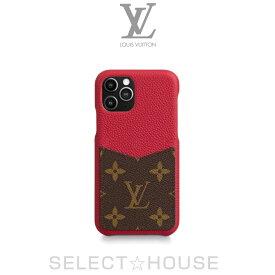 LOUIS VUITTONルイ・ヴィトン【20SS】IPHONE・バンパー 11 PRO【SELECTHOUSE☆セレクトハウス】【LV正規店買い付け品】
