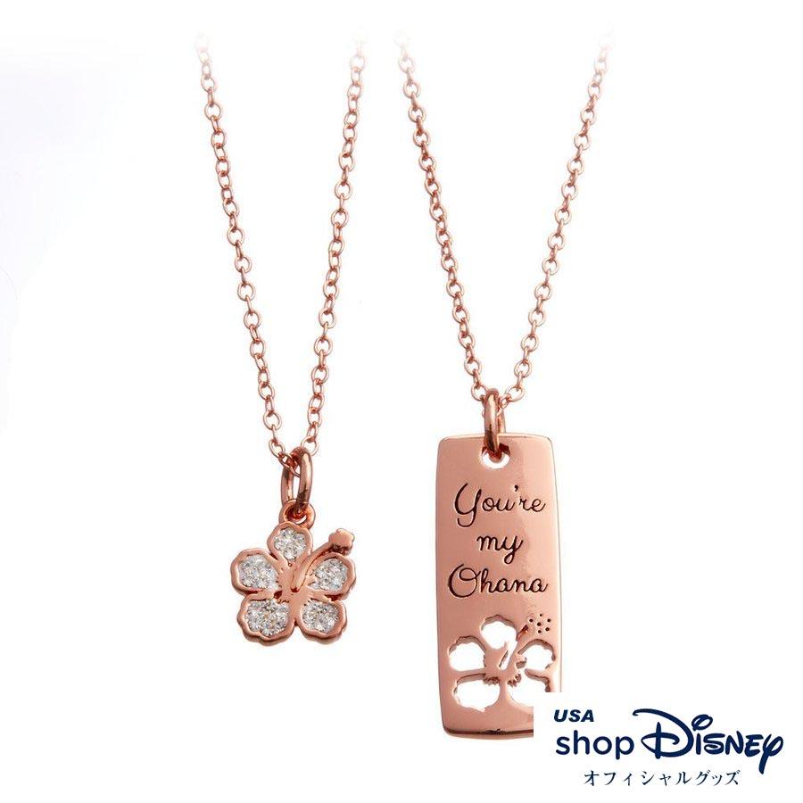 ディズニー Disney US公式 キッズ 男の子 女の子 リロアンドスティッチ ネックレス セット