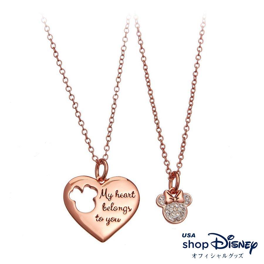 ディズニー Disney US公式 キッズ 男の子 女の子 ミニーマウス ネックレス セット